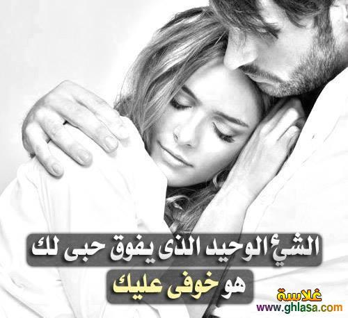 صور رومانسية فيسبوك 2017 , صور حب الحب الرومانسي 2017 ghlasa1386612687144.jpg