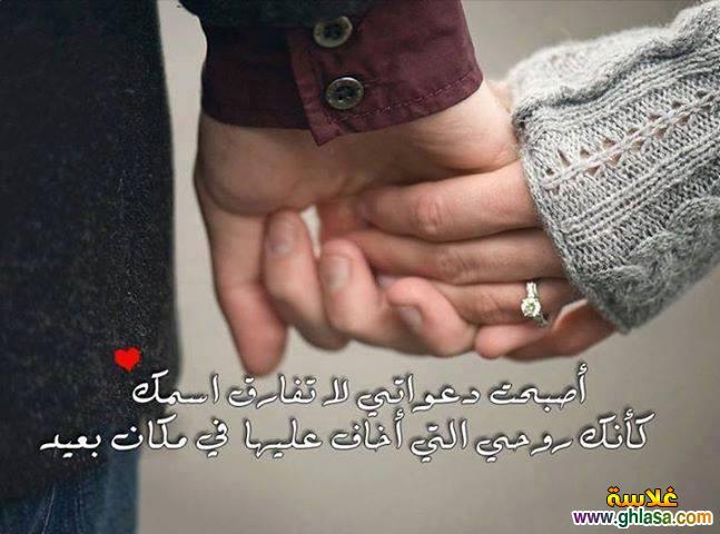 صور حب ، صور رومانسية ، صور احباب 2020 ghlasa1386613620286.jpg