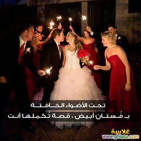 صور حب ، صور رومانسية ، صور احباب 2020 ghlasa13866136204210.jpg