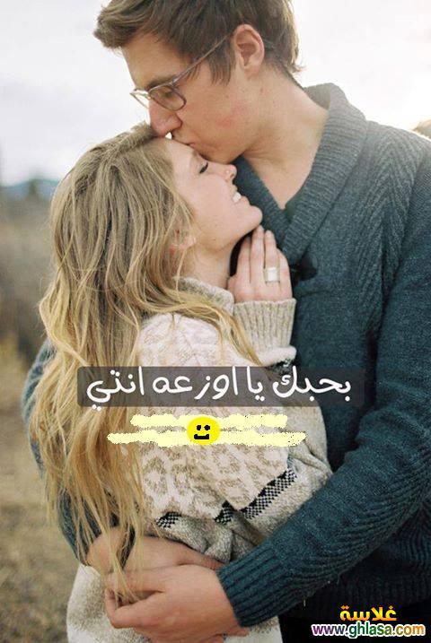 اروع صور حب  ، اروع صوررومانسية  ، اروع كلمات حب على صور رومانسية  ghlasa1386614998867.jpg