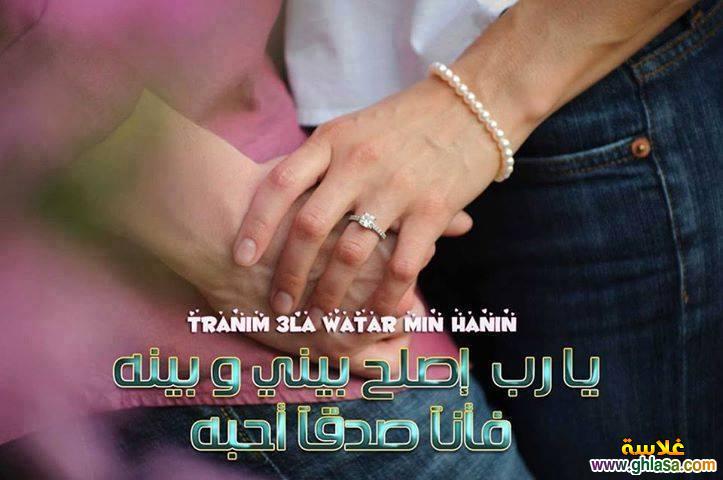 صور رومانسية عن الخطوبة والزواج ، صور حب ورومانسية خطوبة زواج ghlasa1386615276714.jpg