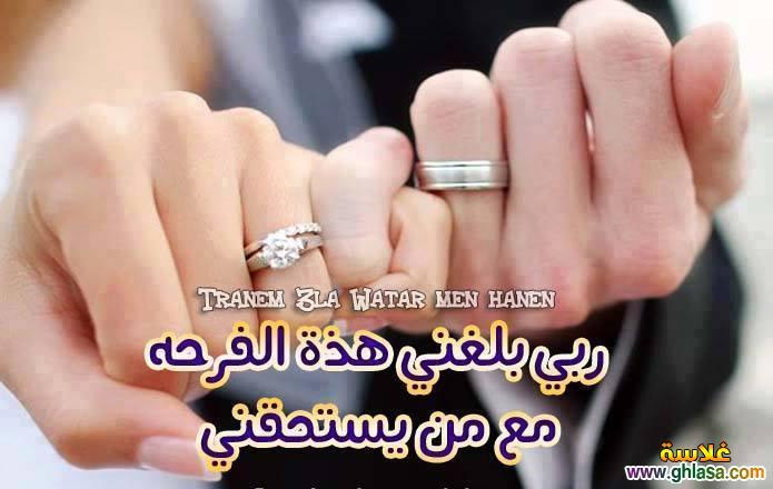 صور رومانسية عن الخطوبة والزواج ، صور حب ورومانسية خطوبة زواج ghlasa1386615276910.jpg