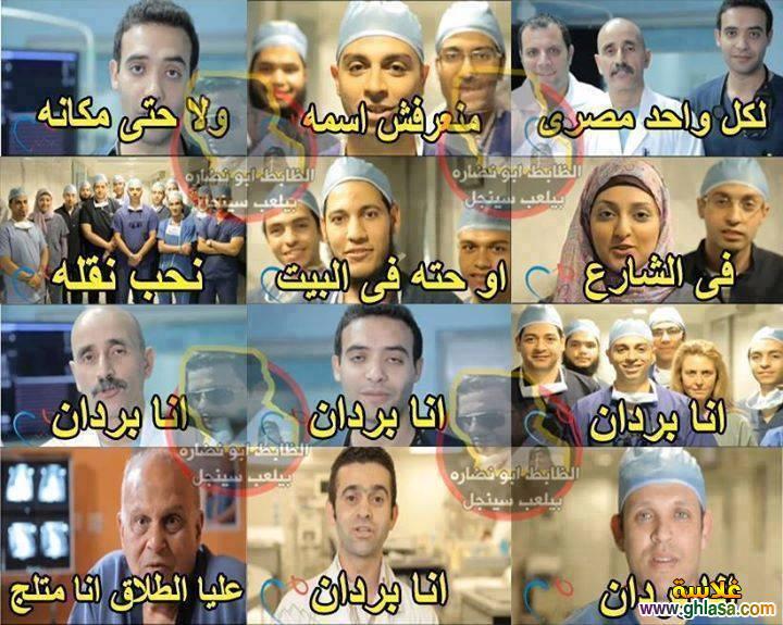 صور نكت شتاء 2018 ، اضحك من قلبك على المصريين فى الشتاء صور مضحكة جدا 2018 ghlasa1386858330412.jpg