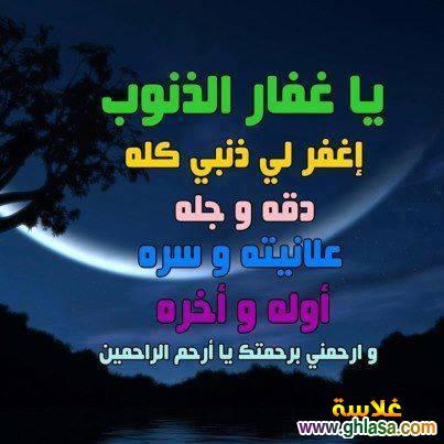 صور اسلامية المولد النبوي الشريف 2019 ، صور حكم اسلامية المولد النبوي الشريف 1439 ghlasa1388679921196.jpg