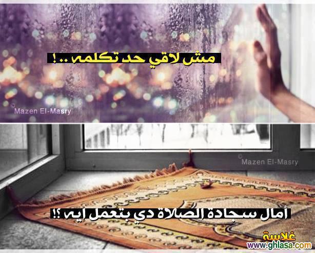 صور اسلامية شهر رمضان2021-1435 ، صور دعاء فيس بوك شهر رمضان 2021-1435 ghlasa1388680187762.jpg