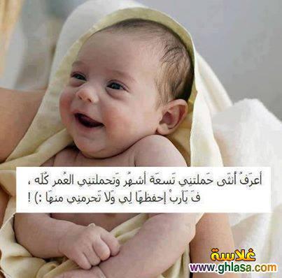 صور اسلامية شهر رمضان2021-1435 ، صور دعاء فيس بوك شهر رمضان 2021-1435 ghlasa138868018783.jpg