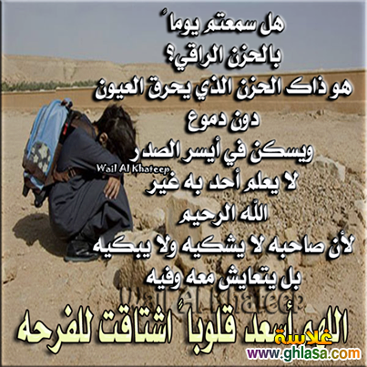 صور اسلامية شهر رمضان2021-1435 ، صور دعاء فيس بوك شهر رمضان 2021-1435 ghlasa1388680187845.png