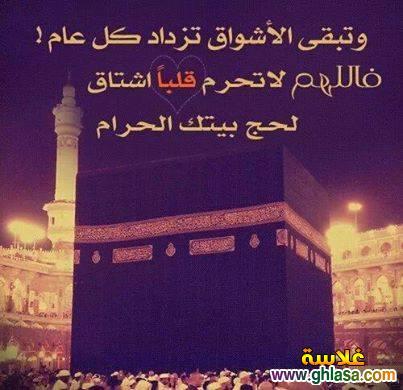 صور اسلامية شهر رمضان2021-1435 ، صور دعاء فيس بوك شهر رمضان 2021-1435 ghlasa1388680187997.jpg