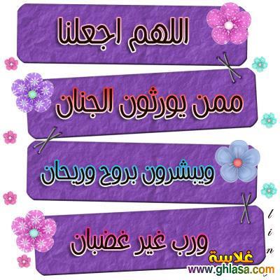 صور اسلامية شهر رمضان2021-1435 ، صور دعاء فيس بوك شهر رمضان 2021-1435 ghlasa1388680188049.jpg