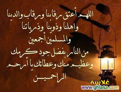 صور اسلامية شهر رمضان2021-1435 ، صور دعاء فيس بوك شهر رمضان 2021-1435 ghlasa13886801880610.jpg