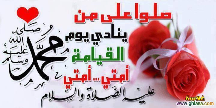 صور مكتوب عليها دعاء يوم الجمعة 2019 ، صور اسلامية للنشر فى الفيس بوك 2019 ghlasa1388680524714.jpg