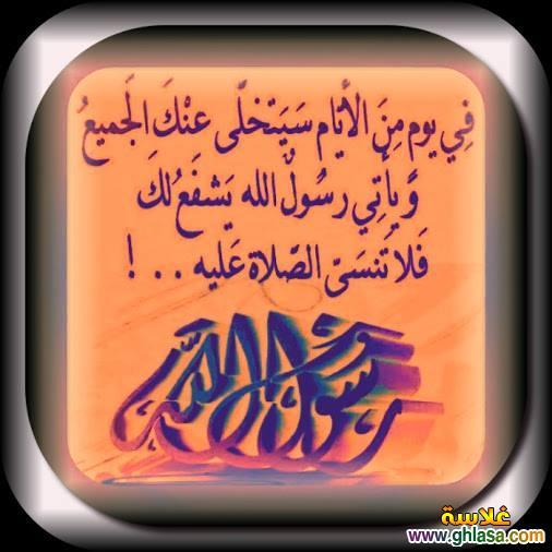 صور اسلامية فيس بوك 2020 ، صور دعاء وكلمات اسلامية للنشر فى صفحات الفيس 2020 ghlasa1388683030194.jpg