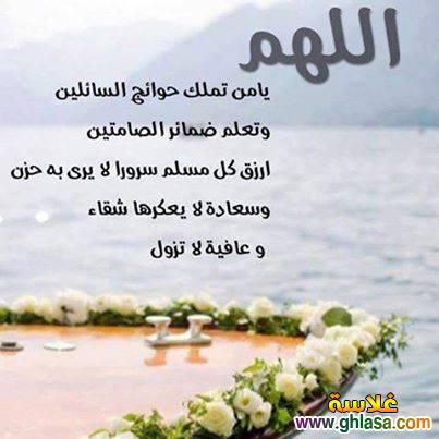 صور اسلامية فيس بوك 2018 ، صور دعاء وكلمات اسلامية للنشر فى صفحات الفيس 2018 ghlasa13886830303210.jpg