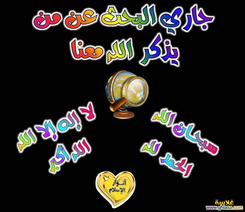 Islamic2020 ، صور اسلامية للنشر فى الفيس بوك 2020 photo_Islamic-1-.jpg