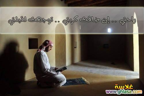 صور حكم اسلامية 2019 ، حكم وكلام على صور للنشر فى الفيس بوك 2019 photo_Islamic-11-.jpg