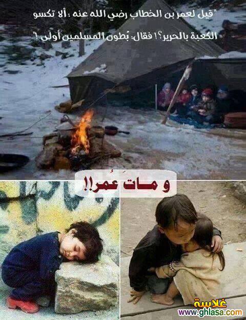 صور حكم اسلامية 2019 ، حكم وكلام على صور للنشر فى الفيس بوك 2019 photo_Islamic-12-.jpg