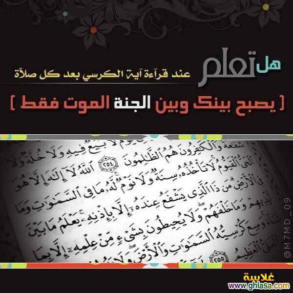 صور حكم اسلامية 2019 ، حكم وكلام على صور للنشر فى الفيس بوك 2019 photo_Islamic-16-.jpg