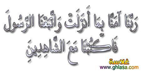صور حكم اسلامية 2019 ، حكم وكلام على صور للنشر فى الفيس بوك 2019 photo_Islamic-17-.jpg
