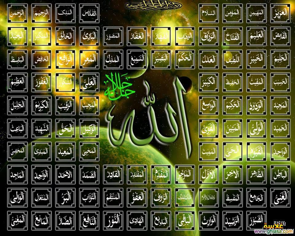 Islamic2020 ، صور اسلامية للنشر فى الفيس بوك 2020 photo_Islamic-2-.jpg