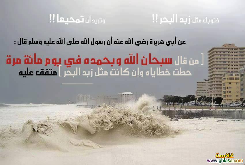 صور حكم اسلامية 2019 ، حكم وكلام على صور للنشر فى الفيس بوك 2019 photo_Islamic-20-.jpg