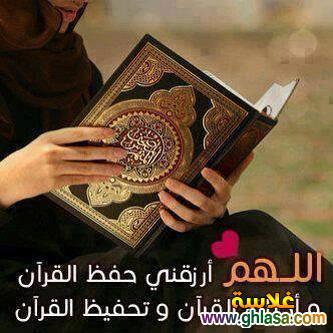 صور اسلامية معبرة 2019 ، صور حكم اسلامية 2019 ، صور دينية 2019 photo_Islamic-26-.jpg