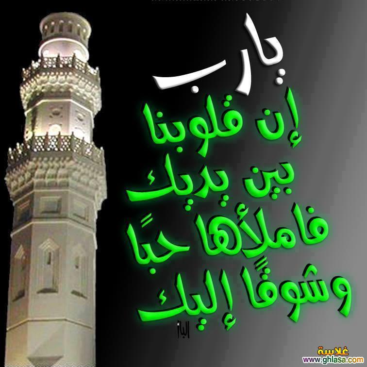 صور اسلامية معبرة 2019 ، صور حكم اسلامية 2019 ، صور دينية 2019 photo_Islamic-29-.jpg