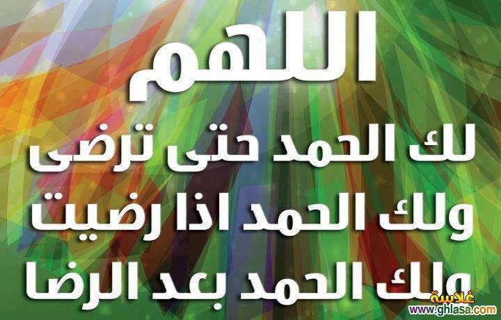 Islamic2020 ، صور اسلامية للنشر فى الفيس بوك 2020 photo_Islamic-3-.jpg