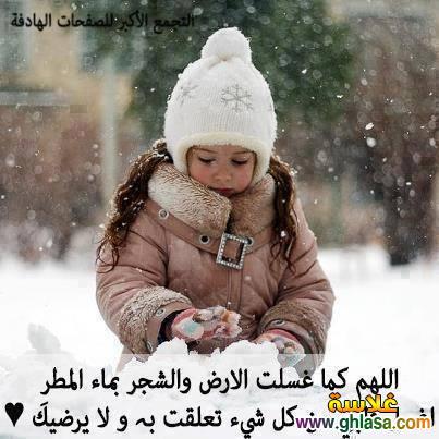صور و رسائل بمناسبة المولد النبوى الشريف 2019 ، حكم اسلامية المولد النبوي الشريف 1439 photo_Islamic-31-.jpg