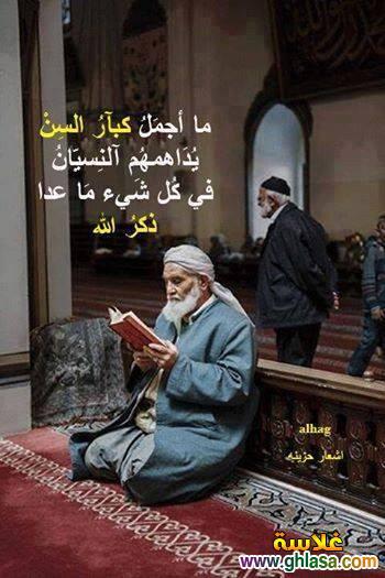 صور و رسائل بمناسبة المولد النبوى الشريف 2019 ، حكم اسلامية المولد النبوي الشريف 1439 photo_Islamic-32-.jpg