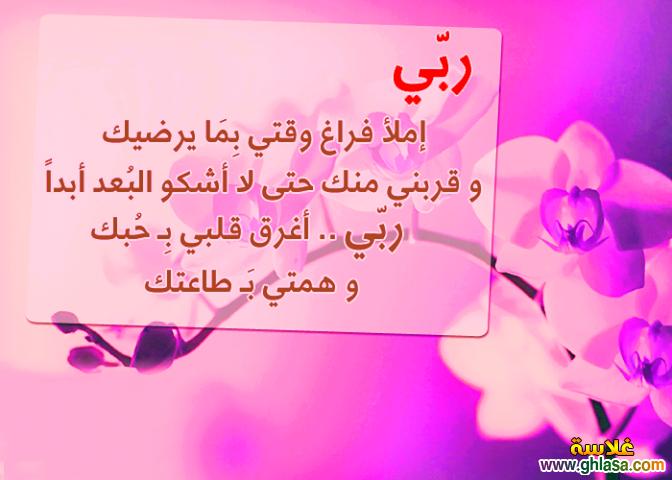 صور و رسائل بمناسبة المولد النبوى الشريف 2019 ، حكم اسلامية المولد النبوي الشريف 1439 photo_Islamic-36-.png