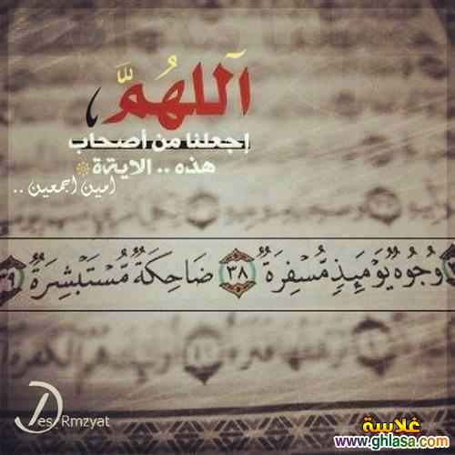 صور و رسائل بمناسبة المولد النبوى الشريف 2019 ، حكم اسلامية المولد النبوي الشريف 1439 photo_Islamic-38-.jpg