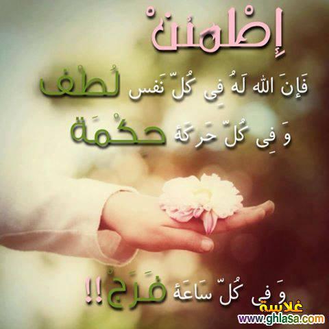 صور و رسائل بمناسبة المولد النبوى الشريف 2019 ، حكم اسلامية المولد النبوي الشريف 1439 photo_Islamic-39-.jpg
