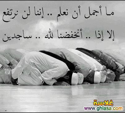صور و رسائل بمناسبة المولد النبوى الشريف 2019 ، حكم اسلامية المولد النبوي الشريف 1439 photo_Islamic-40-.jpg