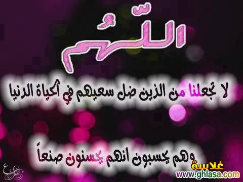صور اسلامية ليوم الجمعة  ، صور للنشر فى الفيس يوم الجمعة  photo_Islamic-41-.jpg