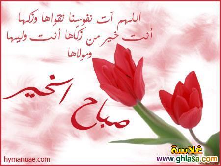 صور اسلامية ليوم الجمعة  ، صور للنشر فى الفيس يوم الجمعة  photo_Islamic-42-.jpg
