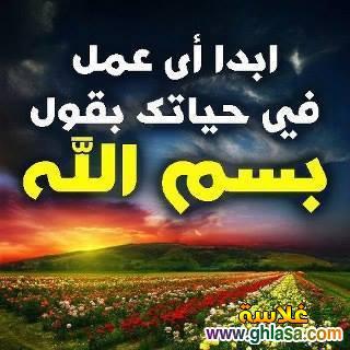 صور اسلامية ليوم الجمعة  ، صور للنشر فى الفيس يوم الجمعة  photo_Islamic-43-.jpg