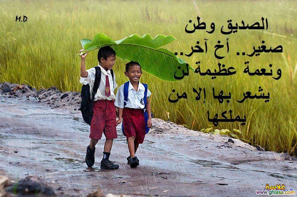 صور اسلامية ليوم الجمعة  ، صور للنشر فى الفيس يوم الجمعة  photo_Islamic-44-.jpg