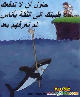 صور اسلامية ليوم الجمعة  ، صور للنشر فى الفيس يوم الجمعة  photo_Islamic-49-.jpg
