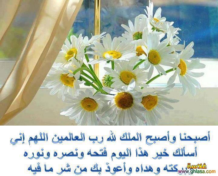 صور اسلامية ليوم الجمعة  ، صور للنشر فى الفيس يوم الجمعة  photo_Islamic-50-.jpg
