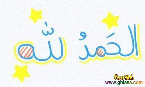 صور اسلامية ليوم الجمعة  ، صور للنشر فى الفيس يوم الجمعة  photo_Islamic-51-.jpg
