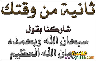 Islamic2020 ، صور اسلامية للنشر فى الفيس بوك 2020 photo_Islamic-6-.png