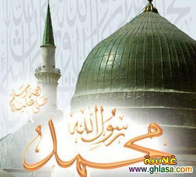 Islamic2020 ، صور اسلامية للنشر فى الفيس بوك 2020 photo_Islamic-7-.jpg